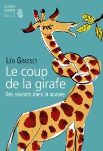Le coup de la girafe. Des savants dans la savane (L. Grasset, Seuil, 2015)